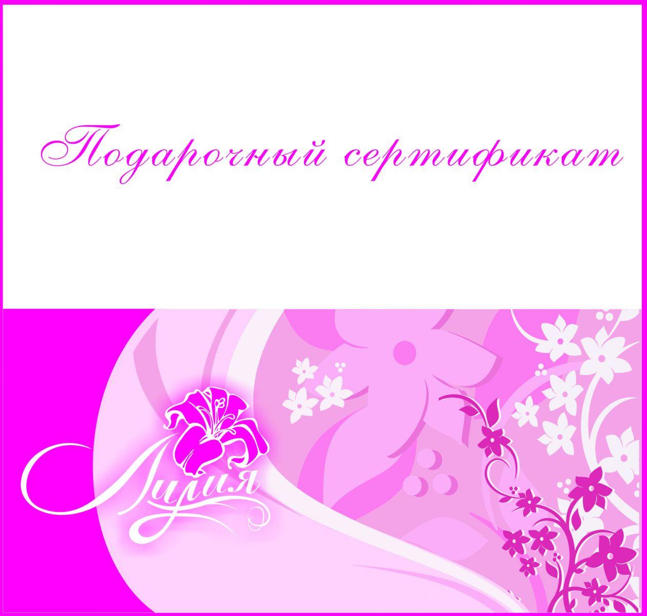 3afd02c1da1a1 В канун самого приятного праздника 8 Марта в салонах ЛИЛИЯ ...