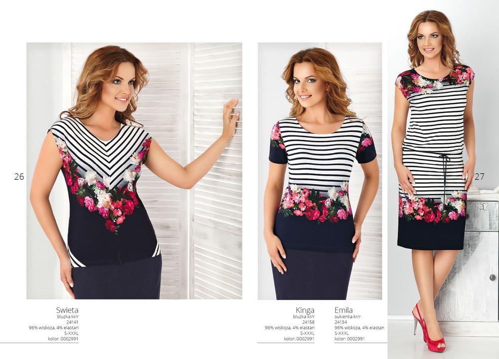 Женская Польская Одежда Купить