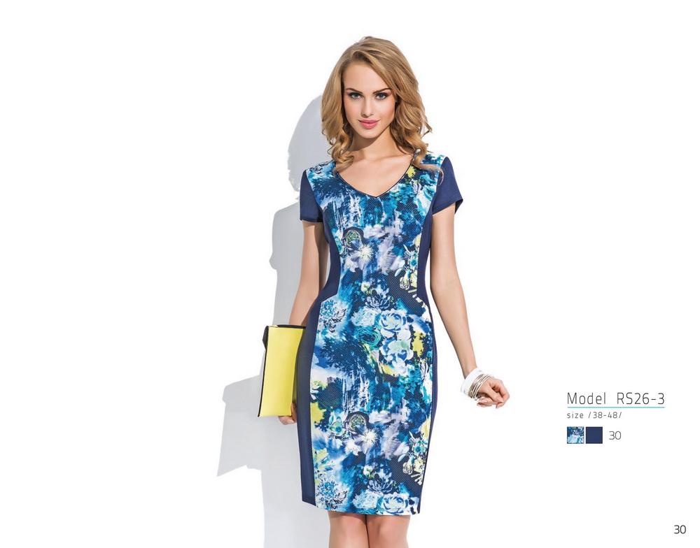 Купить В Москве Польские Платья В
